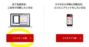 Adobe AIR ランタイムをダウンロード
